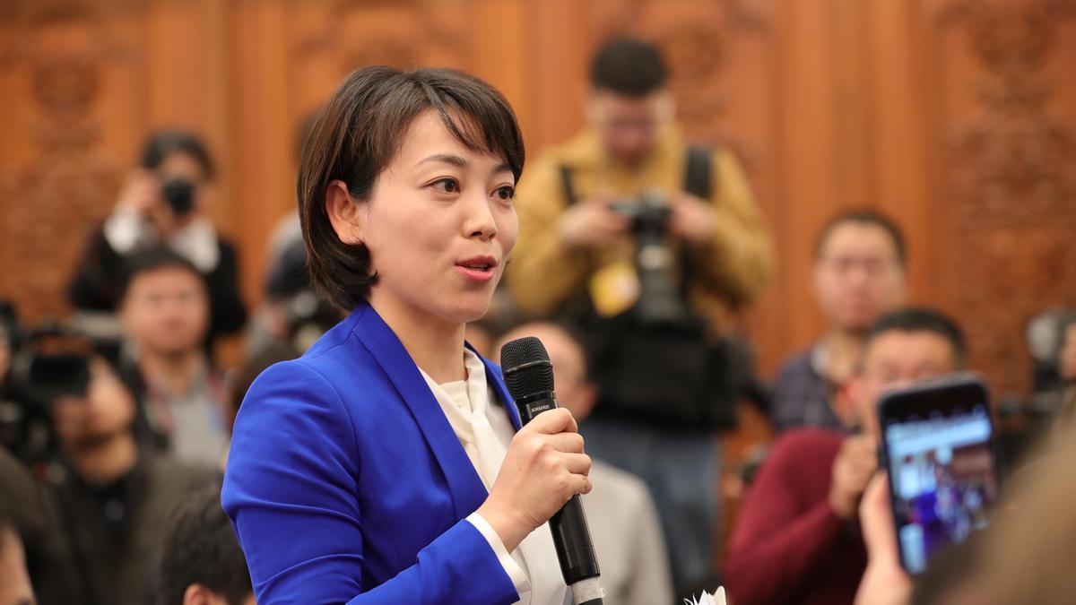 十三届全国人大一次会议举行新闻发布会