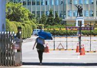台湾防务大学逼退艾滋学生 疾管署拟开百万罚金