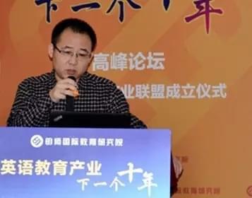 中国教育部留学服务中心留学项目主管王鸿逖