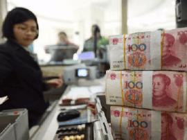 中国公布地下资金流出情况 发出严控资金外流信号