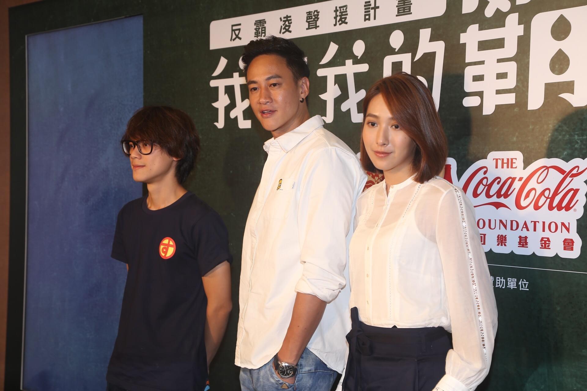 何润东求学被骂中国猪 拍戏被霸凌险退演艺圈
