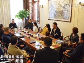 运城市茶业协会二届一次主席团(扩大)会议召开