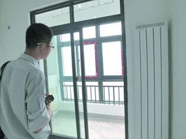 淄博:9月1日起公租房轮候配租将计分排序