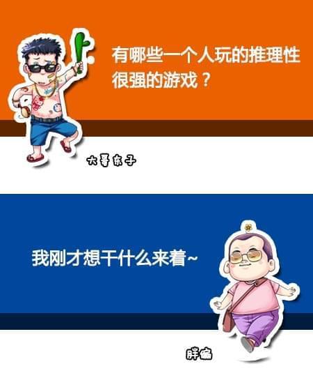 广东互金协会提示现金贷风险无资质机构即时停业
