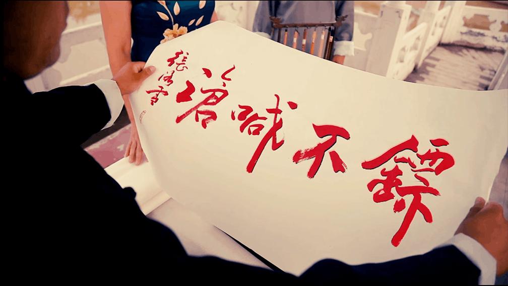纪念沧州建州1500周年《镖不喊沧》正式上线