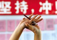2017贵阳市中考及高中招生方案出炉