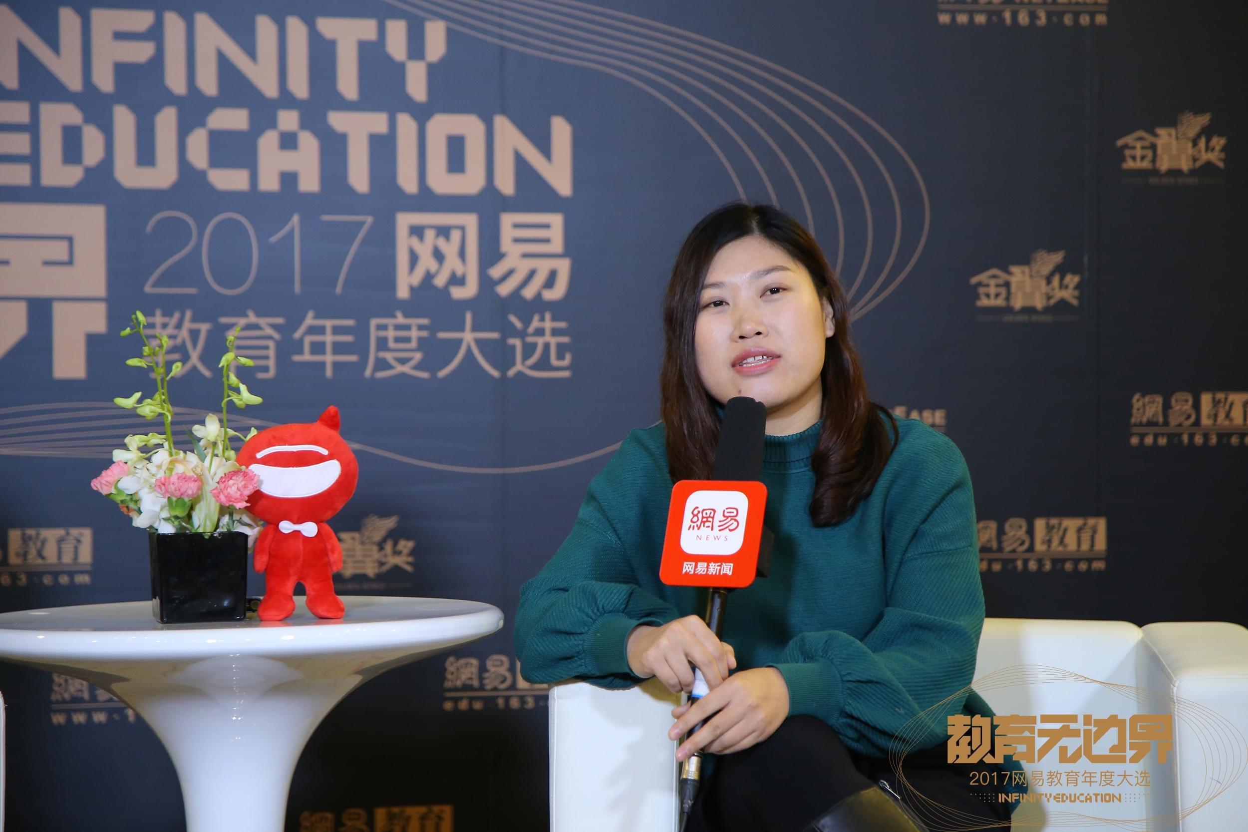 中业教育曹丹丹:满足学员需求 成就员工梦想