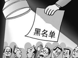 """运城市七月份干部驻村帮扶""""红黑名单""""通报"""