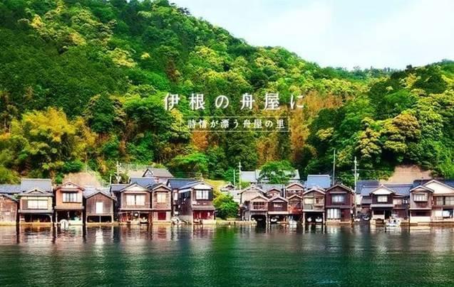 """楼下是船,楼上是床:日本最有特色的""""舟屋"""""""