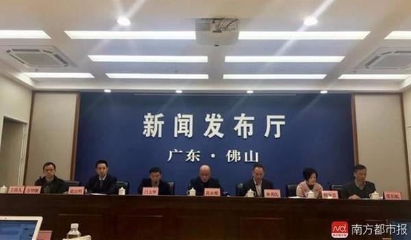 广东佛山发布人才新政:安家补贴最高每人400万元