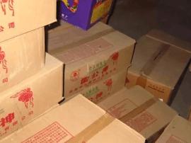 定州公安局查处一起非法储存、销售烟花爆竹