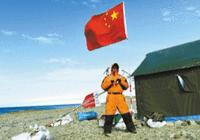 中国为何要建第五个南极考察站,它会建在哪里?