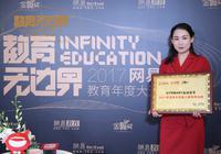 GYMBABY运动宝贝张娟:给宝宝最专业 最有爱心的教育