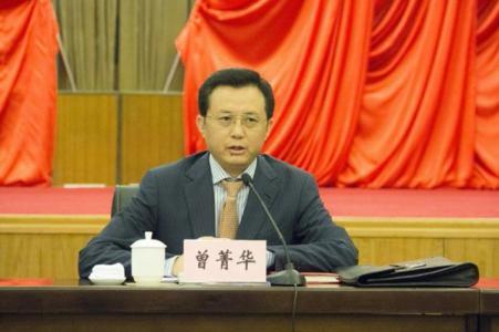 潼南书记曾菁华:深入领会十九届三中全会和全国两会精