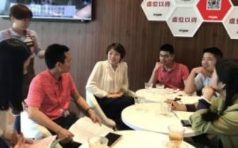 海南省质量协会受邀参观海南数据谷洽谈合作