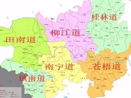 民国广西省八大城市 看看当年你的家乡上榜了吗