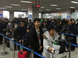 大美国门 走进最具国际范的延边朝阳川国际机场
