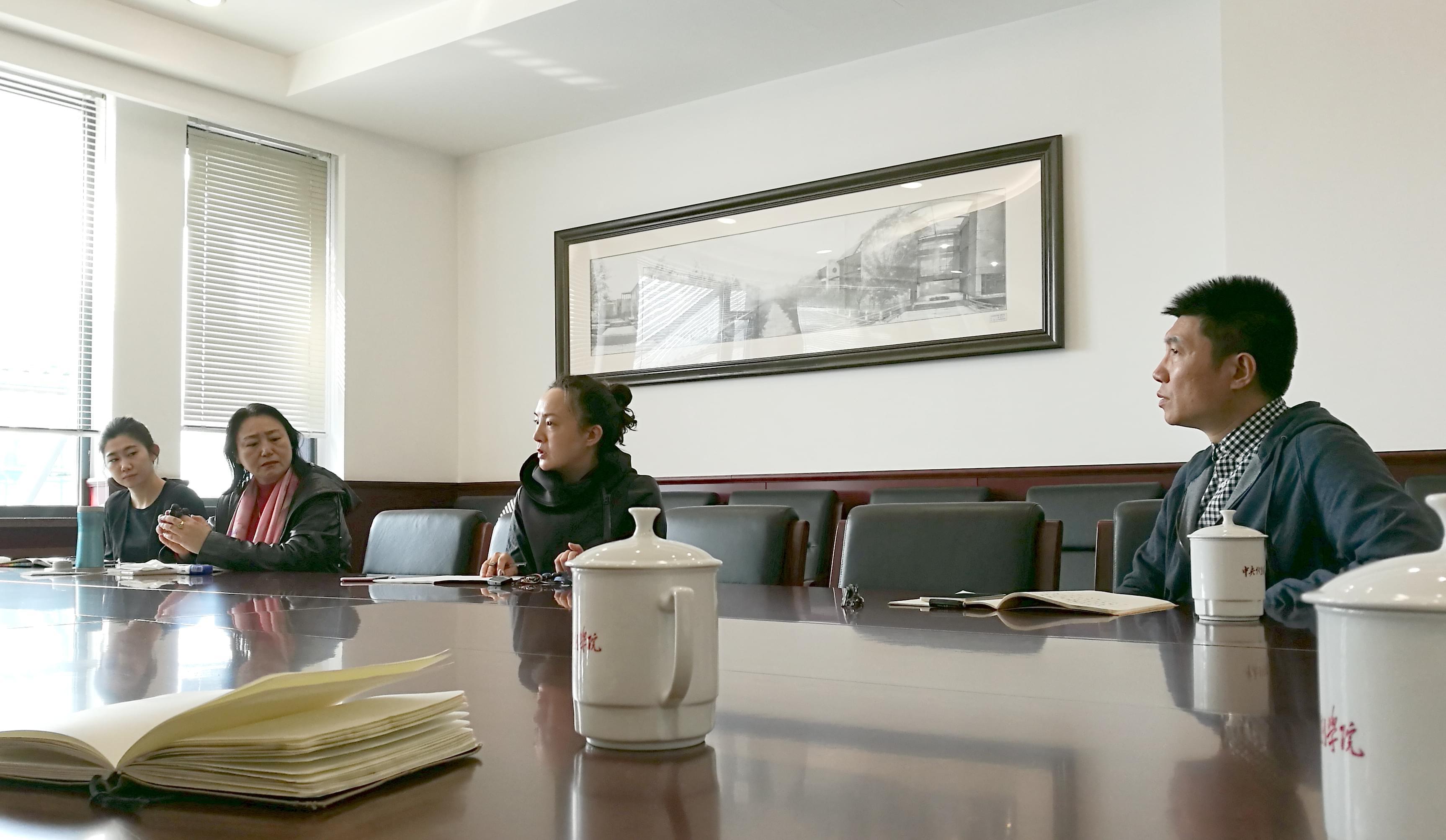 中央戏剧学院副院长郝戎,戏剧教育系系主任周艳参加创作研讨