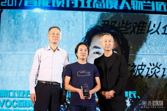 大咖云集共论智能锁行业2017葵花奖7大奖项重磅揭晓