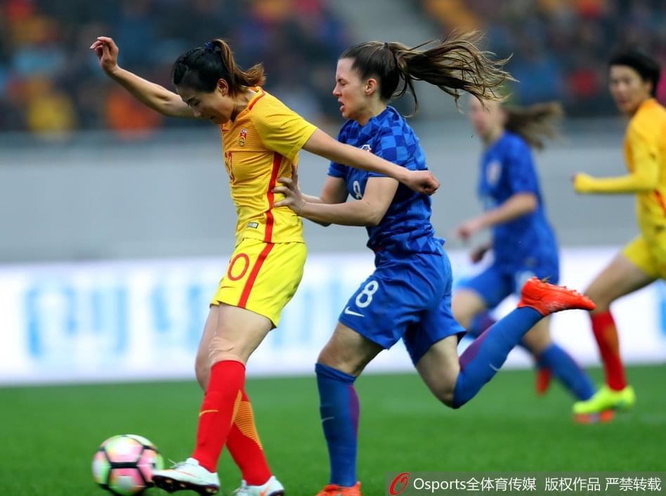 邀请赛中国女足2-1克罗地亚