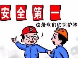 殷昭举带队检查十九大前综治维稳及安全生产工作