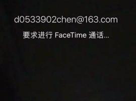 接通Facetime电话会导致手机被锁?这是谣言!
