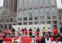 """为明幼儿园北京""""旗舰园""""开园了!"""