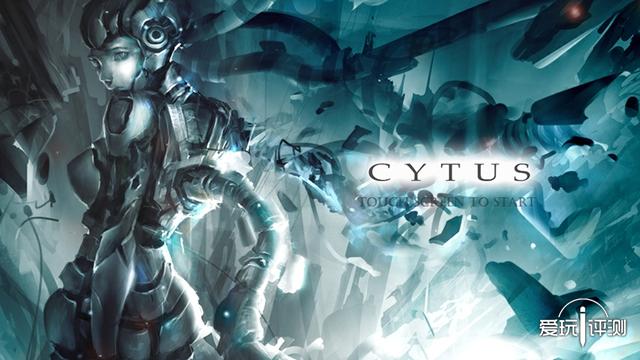 赛博朋克风格下的音游巅峰 手游《Cytus II》评测
