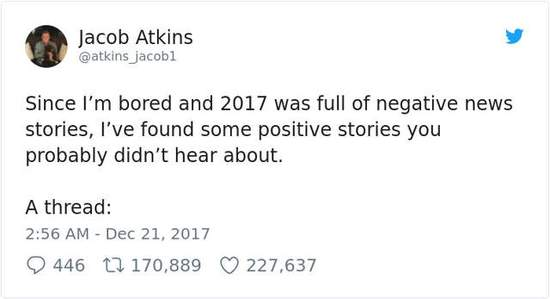 证据表明:在去年,你过得可能比你想象中要好