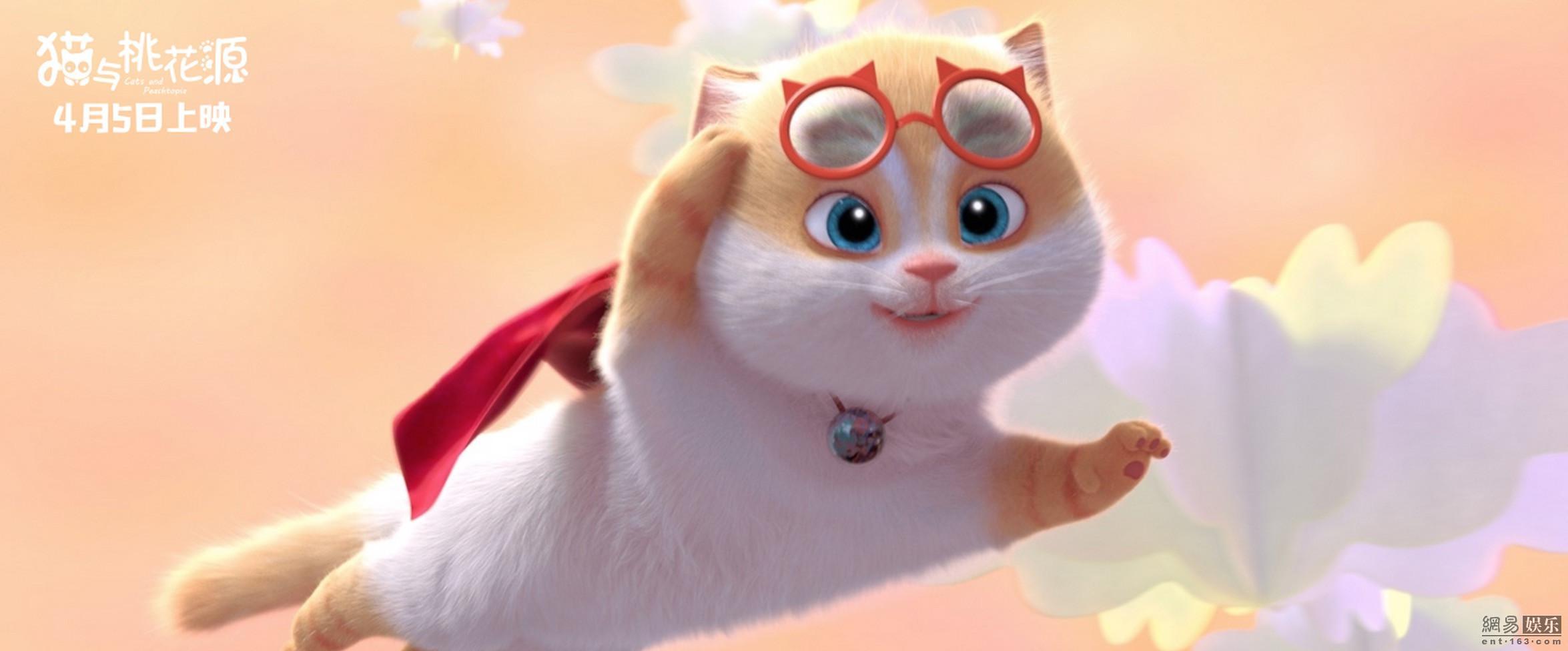 《猫与桃花源》上映 最强亲子动画电影让人期待