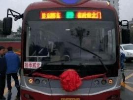 太原K4快速公交开通 胜利桥东-政务服务中心