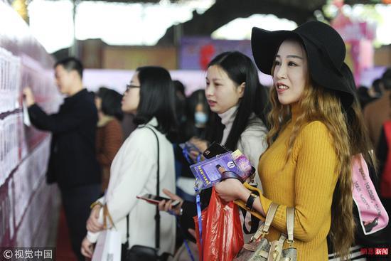 2017年12月10日,第23届粤港万人相亲会在东莞举行/视觉中国