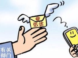 陈小山:扎实做好信访工作维护社会稳定