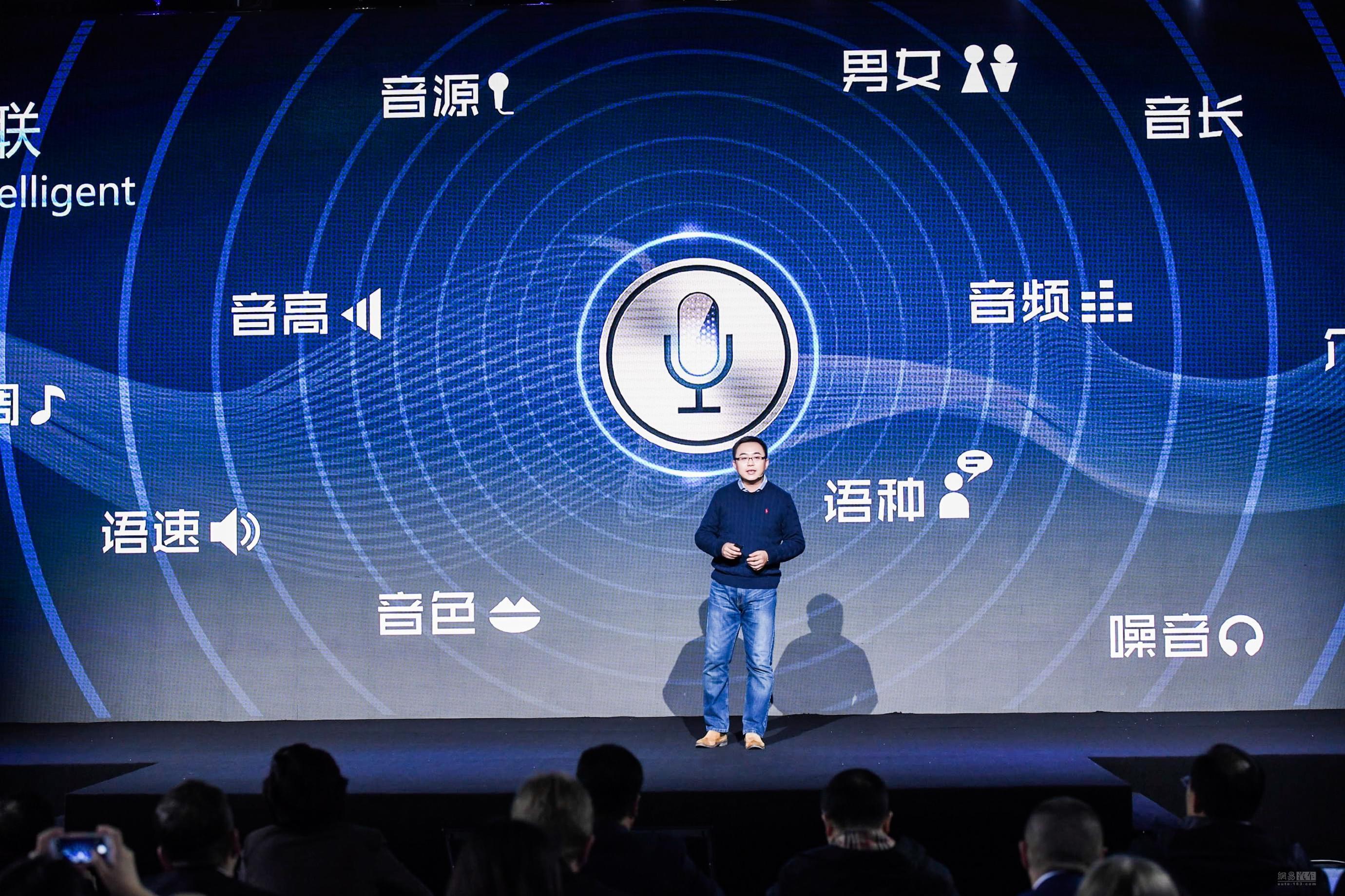 比V5更威武更智能 华晨发布中华V6预告图