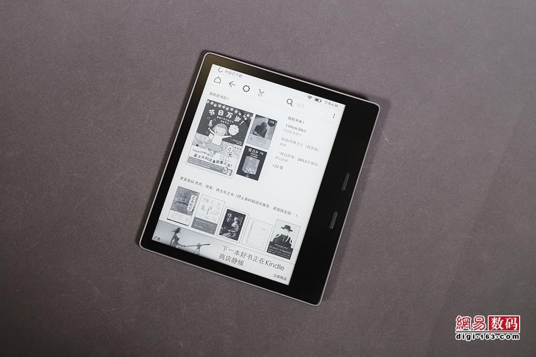 能防水的全新Kindle Oasis体验:续航提升明显