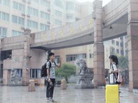 闽南师范大学今年计划招收4740名本科生