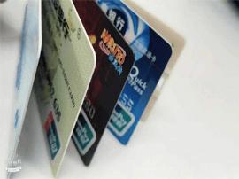紧急通知!这些银行卡将被注销,而且不会通知你!