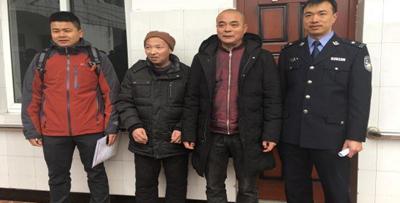 宁波警方用DNA采集手段助八旬父母寻回儿子