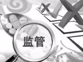 稷山县市场监管局稷峰东所约谈18家药品经营单位