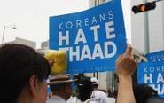 韩民众在美使馆外抗议萨德