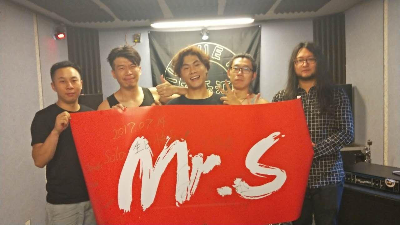 Mr.S乐团再发新曲 唱出每个人心中的《敷衍》