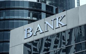 一线城市房贷调查:利率最高上浮20% 银行跟随调价