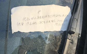 货车连环撞击11辆车 司机留条:愿担责