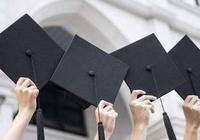 上大学就有工作 德国高校毕业生失业率降至最低
