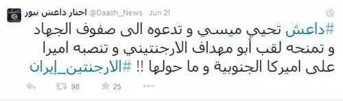 一周之内绑架C罗斩首梅西,为什么ISIS这么恨足球?