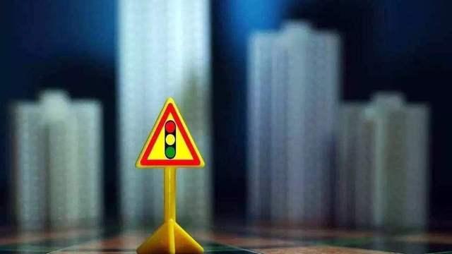 """预测:2018楼市是房价""""最稳""""的一年"""