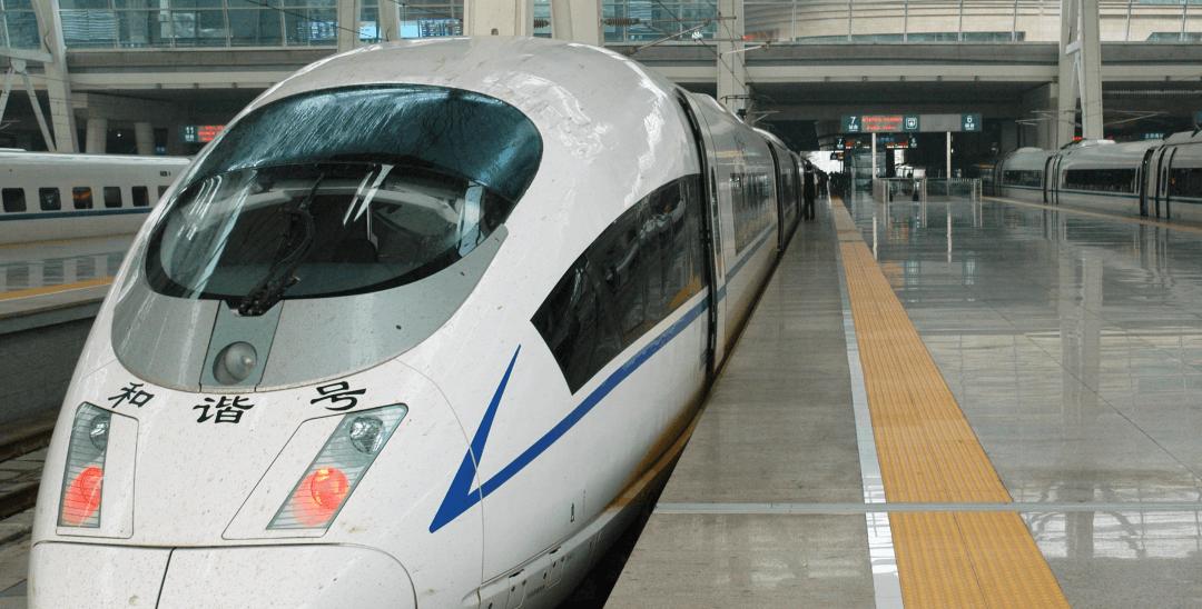 黄黄铁路可研报告获批 项目建设工期3年半