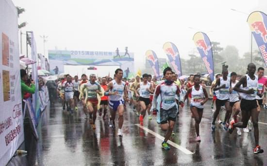 2017清远国际马拉松赛召开发布会 3月19日起跑