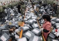 邬贺铨:中国快递员平均工资只有美国同行的30%