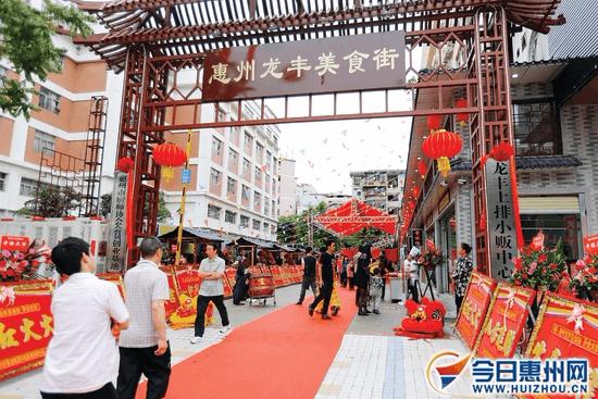 惠州真正意义上的美食街开业了,满满儿时味道!